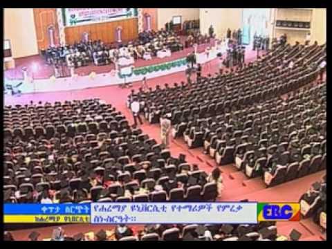 Haramaya University (Ethiopia) Students' Graduation 2015 Part 1