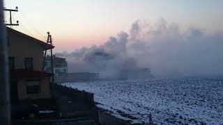 Zasłona dymna