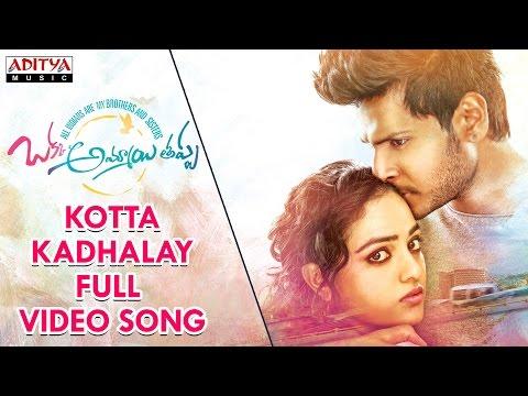 Kotta Kadhalay Full Video Song   Okka Ammayi Thappa Full Video Songs   Sandeep Kishan, Nithya Menon