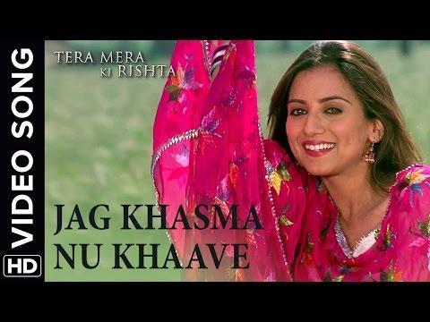 🎼 Jag Khasma Nu Khave Video Song | Tera Mera Ki Rishta Punjabi Movie 🎼