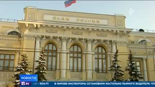 ЦБ РФ снизил ключевую ставку до 7,25% годовых