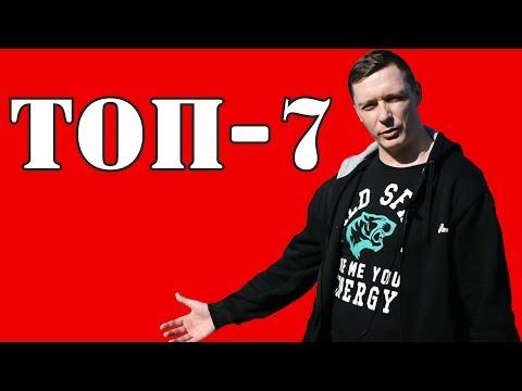 ТОП-7 самых НЕДООЦЕНЁННЫХ рок групп в РОССИИ