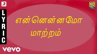 Sudhantiram Ennanamo Maatram Tamil Lyric Arjun S A Rajkumar