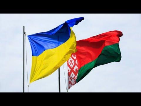 Беларусь – Украина: о новых соглашениях и перспективных проектах