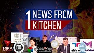 Главные форекс-новости с кухни - выпуск №1