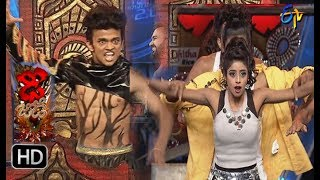 Dhee Jodi | Grand Finale | 14th June 2017| Full Episode | ETV Telugu