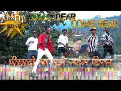 DJ SONG HELLO DEAR COME HERE DJ#OM STUDIO