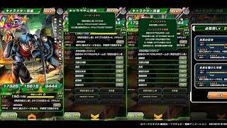NEW LR Trunks & Mai! Christmas Celebration Is Here! Dragon Ball Z Dokkan Battle