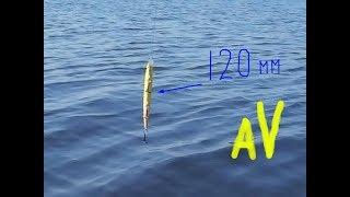 Знову воблер з Алиэкспресс зробив всю рибалку#2018г#80руб