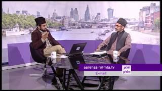 Asr-e-Hazir: 21st September 2014 (Urdu)