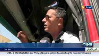 ليبيا : السّياح اللّيبيون يغيّرون وجهتهم نحو الجزائر