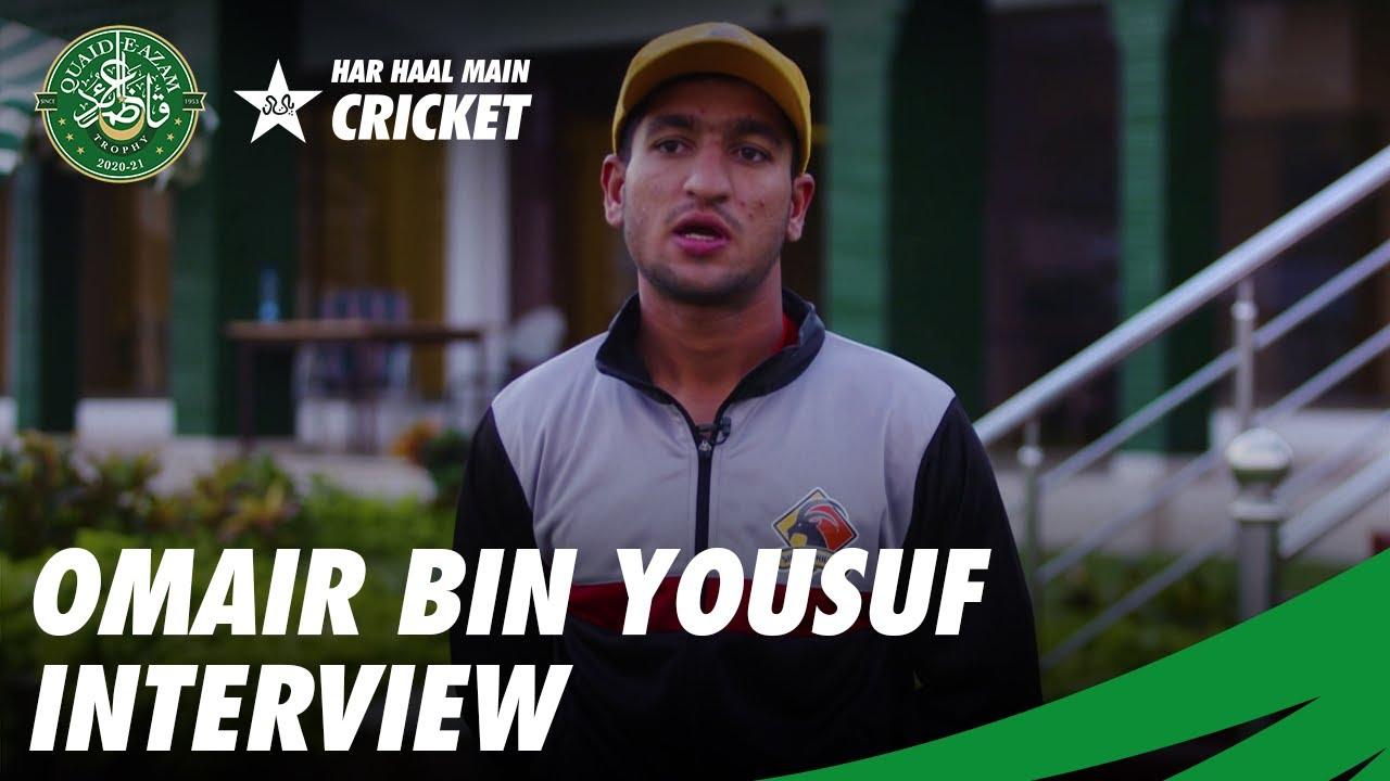 Omair Bin Yousuf Interview | QeA Trophy 2020-21 | PCB | MC2T