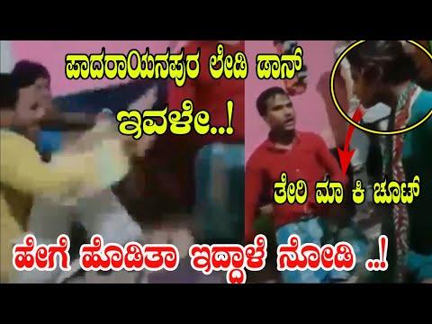 Padarayanapura Lady Don Video | Bangalore Lady Don | Namma Kannada News