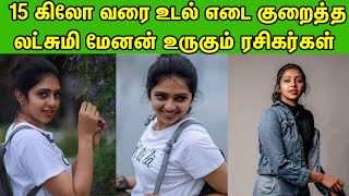 ActressLakshmi Menon Lost 15kgs Weight Latest Cute Pics |Lakshmi menon fat to fit