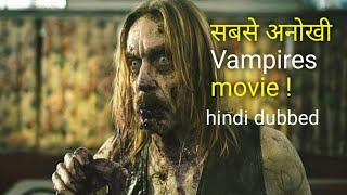 Tom hiddleston romantic movie, hollywood movie, only lovers left alive, hollywood movies in hindi