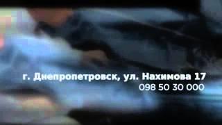 определения ущерба после дтп автотовароведческая экспертиза Днепропетровск,BrilLion-Club 4366(определения ущерба после ДТП Днепропетровск ,судебная экспертная оценка автомобиля Днепропетровск автот..., 2014-10-22T13:37:40.000Z)