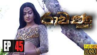 Ravana Season 02 | Episode 45 27th September  2020 Thumbnail
