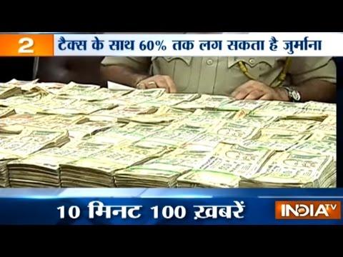 News 100 | 26th November, 2016 - India TV