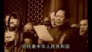 Mao declares the Peoples
