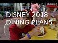 DISNEY 2018 DINING PLAN INFO