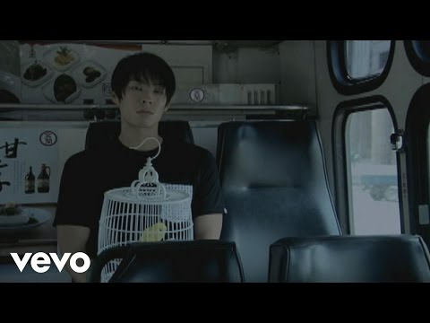 I Don't Wanna Lose You (HD) - Van Ness Wu from YouTube · Duration:  4 minutes 38 seconds
