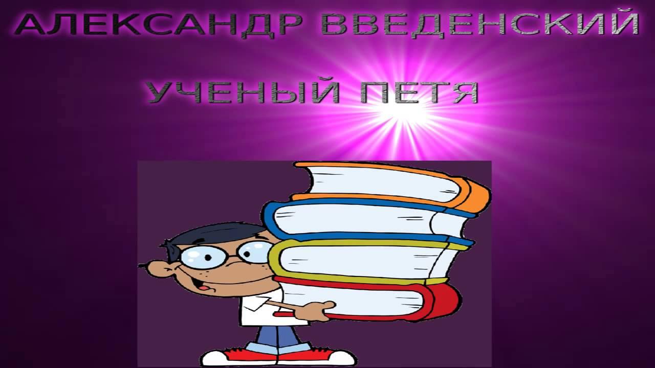 Английский язык книга 10 класс о.карпюк читать