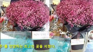 """송중기, 송혜교 에게 100 번째 결혼 기념일에 그녀가 """"가장 아름다운 우주""""를 찬양하는 최고의 꽃을 피웠다."""