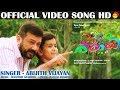 Download Aakasha Palakombathu Official  Song HD | Aakashamittayee | Jayaram | Iniya MP3 song and Music Video