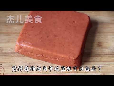 简单小厨 自制山楂糕 糖霜山楂条 好吃好看 干净卫生 一看就会