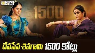 Anushka and Ramyakrishna Responsible for Baahubali 2 getting 1500 Crores - Filmyfocus.com