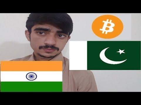 Bitcoin ban in India and Pakistan .... Urdu/Hindi