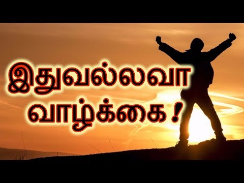 What is Life | Tamil Motivation | Feel good Nature Adventure | Mesmerizing BGM by John Barry