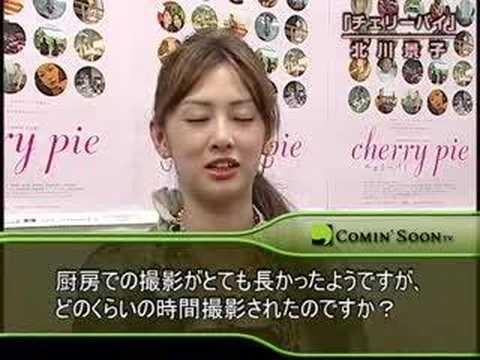 Keiko Kitagawa - Cherry Pie Interview Shortver.