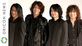 昨年15年ぶりに再集結したロックバンド・THE YELLOW MONKEYが、きょう25...