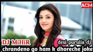 Dhore6e Jokhe - Purulia Song - DJ MIHIR SANTARI(KhatraDj.In).mp3