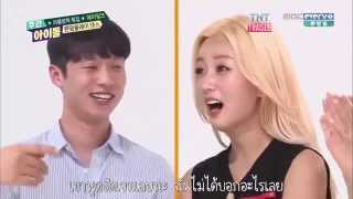 [Thaisub] 150722 Weekly Idol EP.208 - Apink #TNTSUB thumbnail