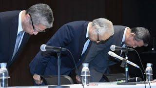かんぽ不適切販売  郵政3社長が謝罪会見(2019年7月31日 全編)