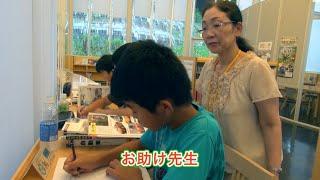 01 宇美町図書館の取り組み