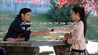 Lauv - I Like Me Better - מתורגם - (Hebsub) Video