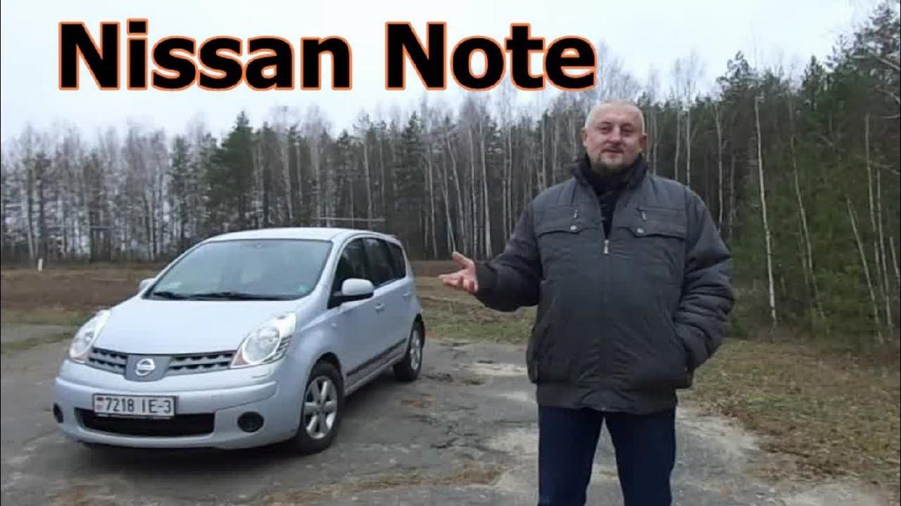 Продажа nissan в автосалоне автомечта с пробегом в минске. У нас можно купить авто в кредит всего за 1 час, продажа бу купить nissan в беларуси в.