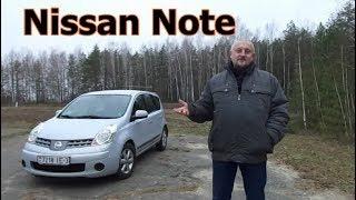 ниссан Ноут/Nissan Note 1-го поколения(Е11),