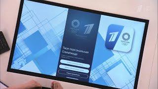 Еще больше трансляций в олимпийском разделе на сайте Первого канала и приложении.