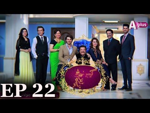 Kaisi Khushi Le Ke Aaya Chand - Episode 22 | A Plus Drama