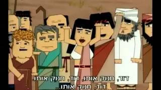 מ.ק. 22 - פרק 5 - מסע בזמן