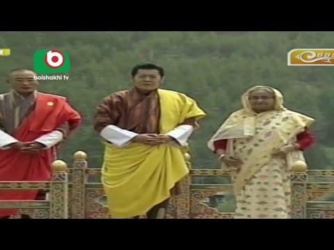 Prime Minister Sheikh Hasina In Bhutan   Joydeb   19April17
