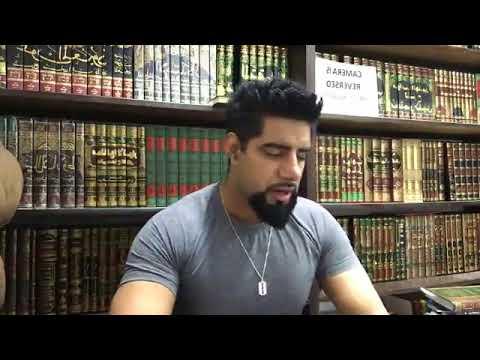 Open Q&A - Session 74 - Mufti Abu Layth (Al-Maliki)