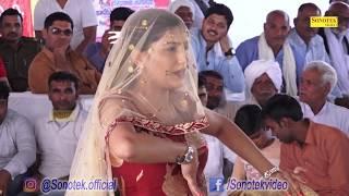 Sapna Chaudhary सबसे सुन्दर डांस अबतक का जोरदार Dance सपना ने सबको हैरान कर दिया | Trimurti