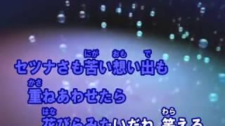Tweedia/安田レイ(カラオケ) ポケモン・ザ・ムービーXY「光輪(リング)...