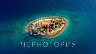 Черногория - Путешествие из Киева на автомобиле. VeddroShow