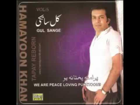 Fast pashto song, (Hamayun khan)
